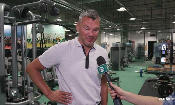 Γιασικεβίτσιους: «Αυτή την χρονιά φέραμε αρκετούς νέους παίκτες» (video)