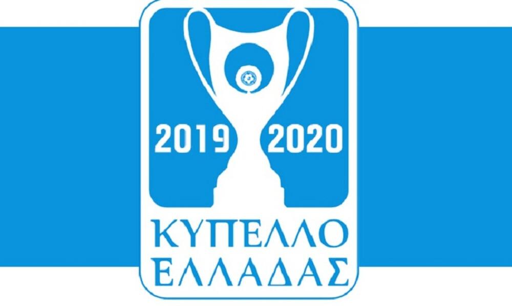 Κύπελλο Ελλάδας: Τα αποτελέσματα της 1ης φάσης