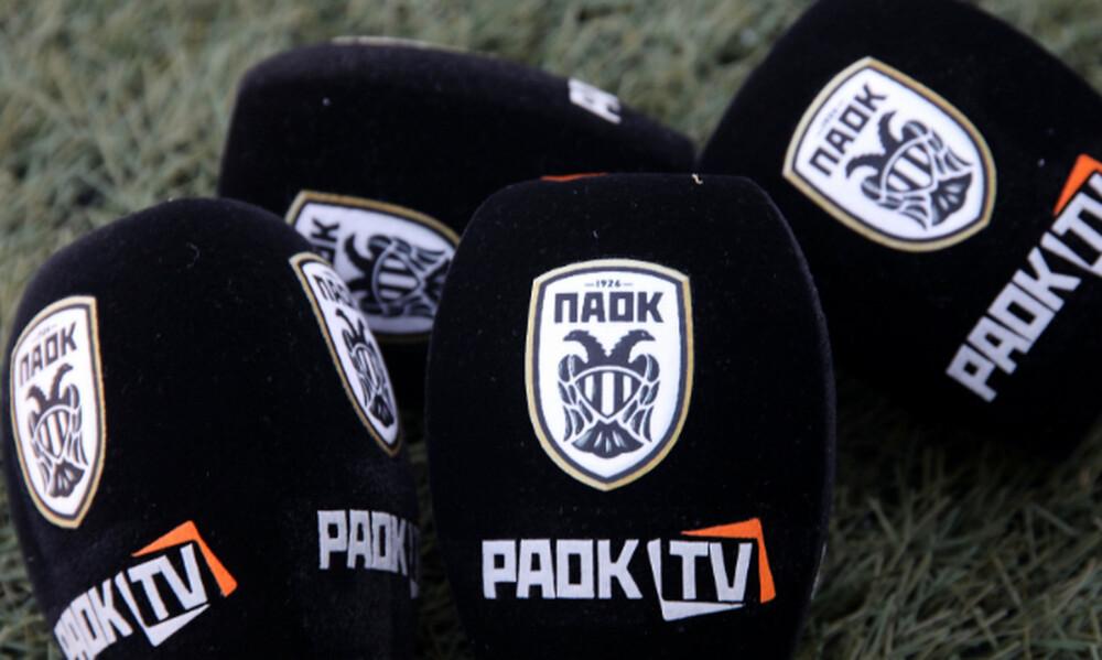ΠΑΟΚ: Επίσημα στο PAOK TV τα ματς με Σλόβαν και Πανιώνιο