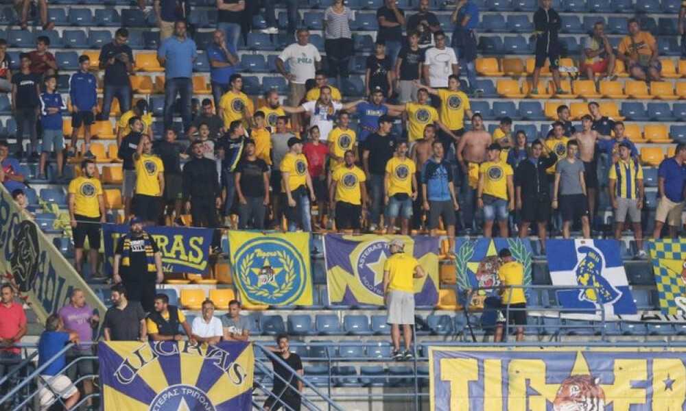 Αστέρας Τρίπολης-ΑΕΚ: Τα εισιτήρια του αγώνα
