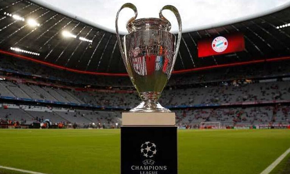 Κλήρωση Champions League: Τότε θα γίνουν οι αγώνες των ομίλων