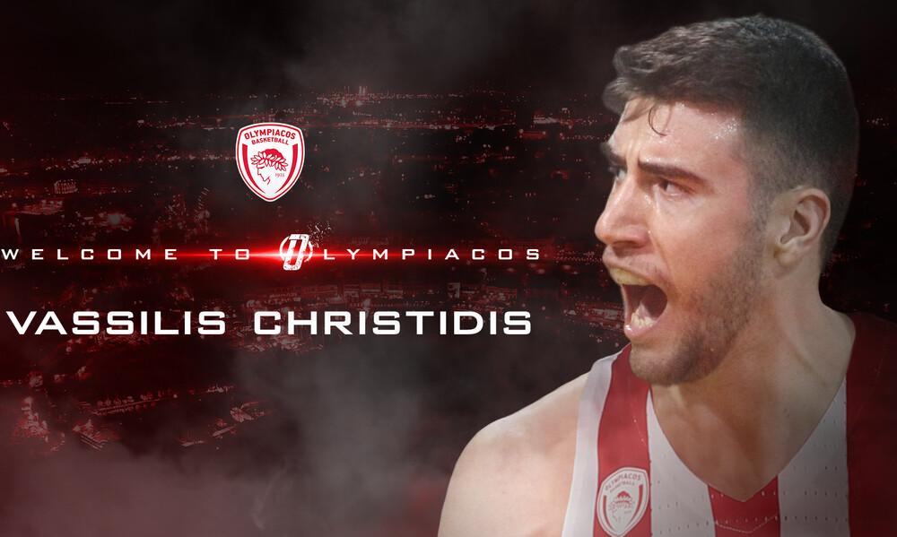 Ολυμπιακός: Ανακοίνωσε τον Χρηστίδη