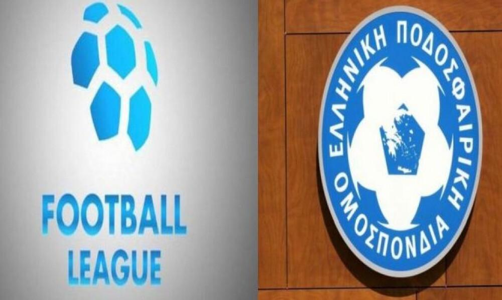 H «μεγάλη» Δευτέρα για Football League και Γ' Εθνική