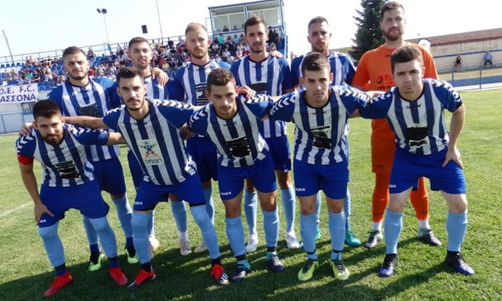 Κύπελλο Ελλάδας: Πρόκριση στα πέναλτι η Ελασσόνα