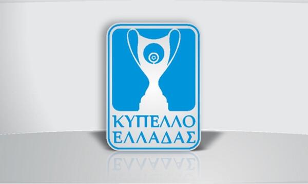 Κύπελλο Ελλάδας: Τα αποτελέσματα της β' φάσης