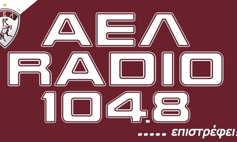 ΑΕΛ: Επιστρέφει το AEL RADIO 104,8