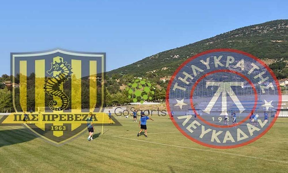 Στο Μοναστηράκι το Super Cup της ΕΠΣ Πρέβεζας - Λευκάδας