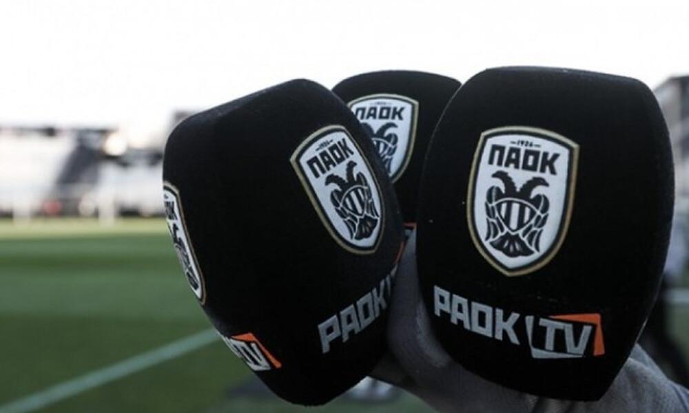 ΠΑΟΚ: Προωθείται το PAOK TV