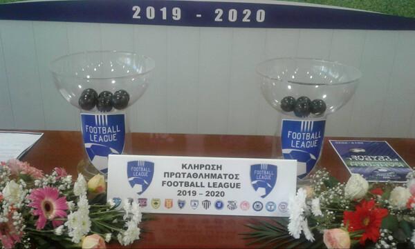 Football League: Ντέρμπι στην πρεμιέρα - Όλο το πρόγραμμα του πρωταθλήματος