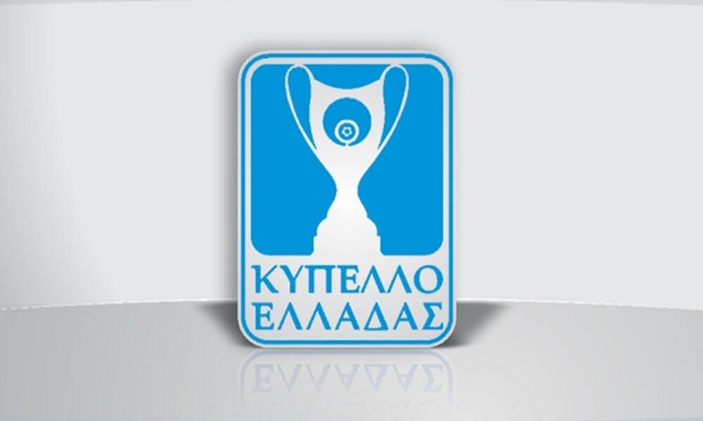 Κύπελλο Ελλάδας: Προκρίθηκε στη Γ' φάση η Επισκοπή