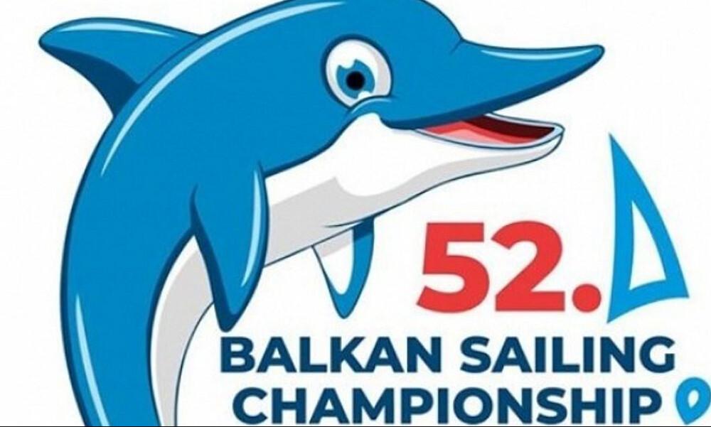 Η Ελληνική αποστολή για το 52ο Βαλκανικό πρωτάθλημα