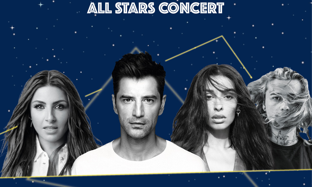 Συναυλία αστέρων από τον ΟΠΑΠ στον Ιππόδρομο Αθηνών στις 22 Σεπτεμβρίου