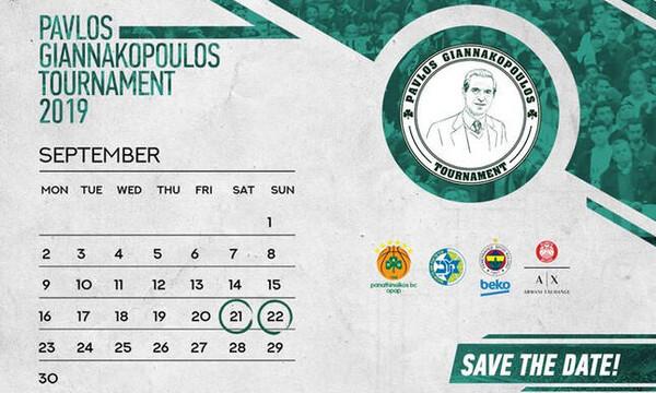 Το πρόγραμμα του 2ου Τουρνουά «Παύλος Γιαννακόπουλος»