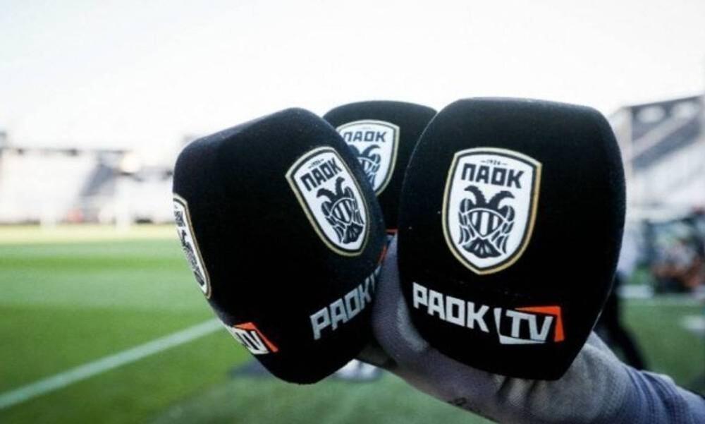 ΠΑΟΚ: Μονιμοποιείται το PAOK TV