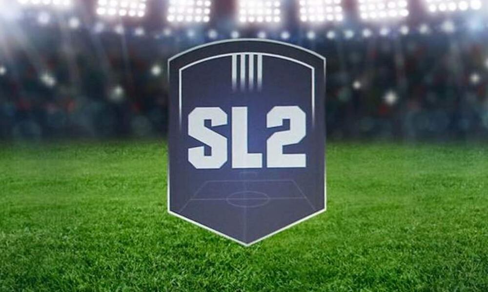Super League 2: Το πρόγραμμα μετά τη μετάθεση της πρεμιέρας (photo)