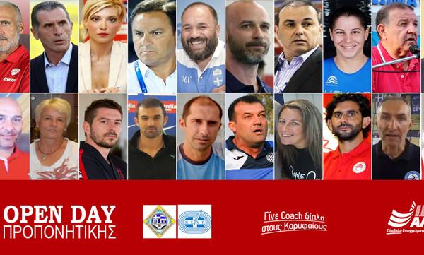 22 μεγάλοι προπονητές στο ΟPEN DAY Προπονητικής του ΙΕΚ ΑΛΦΑ Πειραιά