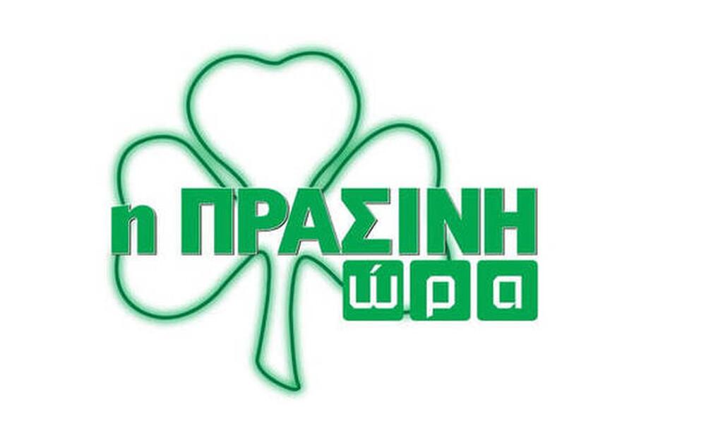 Η «Πράσινη Ώρα» με τους Κοντό, Νικολογιάννη