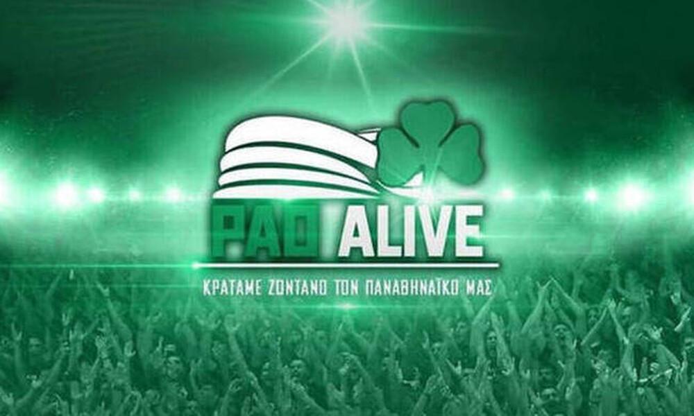 Νέα κατάθεση Βρανόπουλου στο PAO Alive, έφτασε τις 40.000 ευρώ (photo)