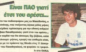 Ο… Παναθηναϊκός Άγγελος Βιλανάκης