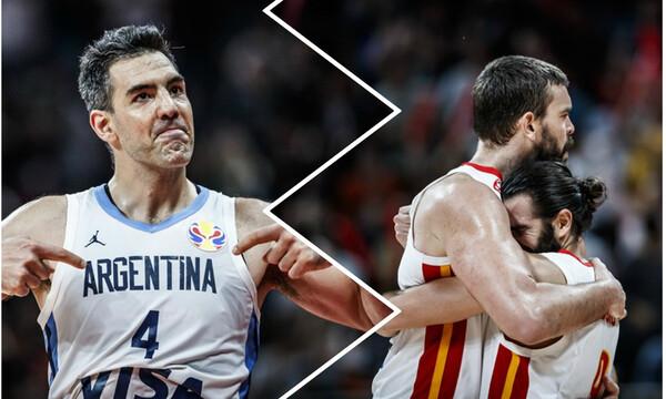 Αργεντινή-Ισπανία: Το promo του τελικού (video)