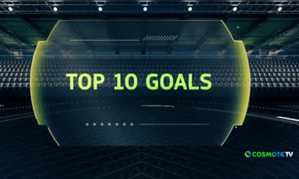 Η γκολάρα του Τομόρι στην κορυφή του Top 10 όλης της Ευρώπης (video)