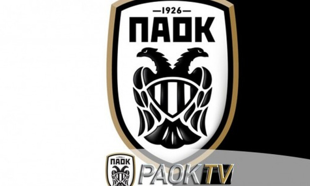ΠΑΟΚ: Οι προσφορές του PAOK TV για τα ντέρμπι - Τα πακέτα για όλο το πρωτάθλημα