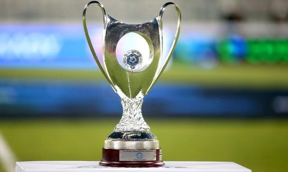 Κύπελλο Ελλάδος: Τα ζευγάρια της 4ης φάσης