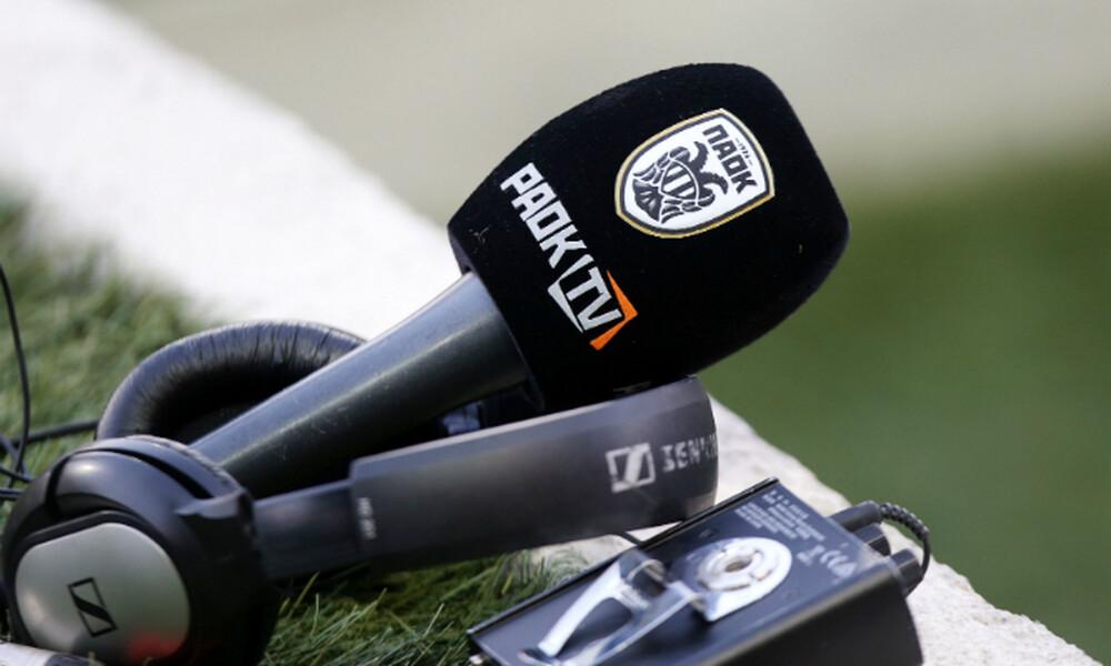 ΠΑΟΚ: «Αγκαλιάζουν» το PAOK TV