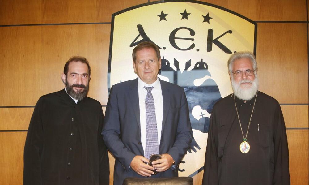 ΑΕΚ: Συνάντηση Αγγελόπουλου με τον Μητροπολίτη Αθηναγόρα
