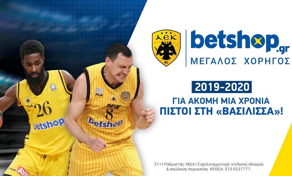 betshop.gr Μεγάλος χορηγός ΑΕΚ BC 2019-2020. Πάμε δυνατά και αυτή τη χρονιά!
