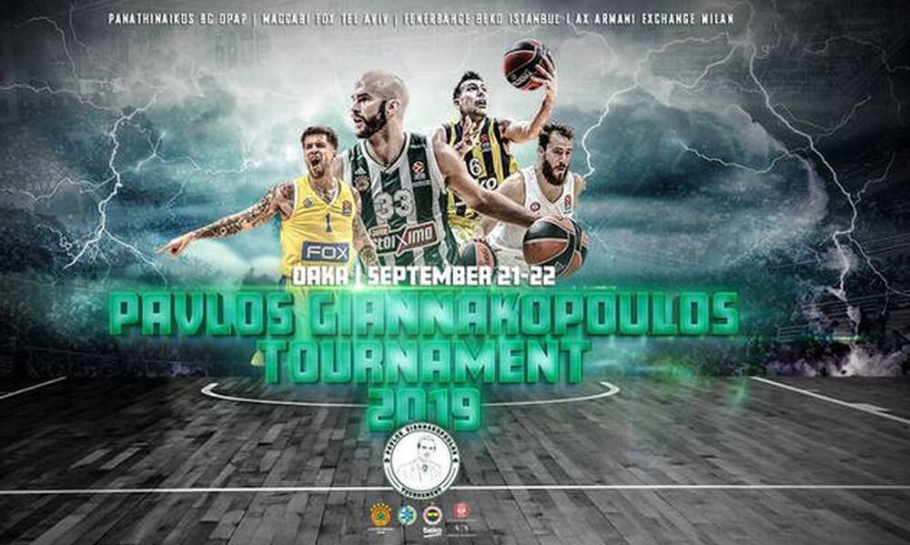 2ο Τουρνουά «Παύλος Γιαννακόπουλος»: Το πρόγραμμα της διοργάνωσης στο ΟΑΚΑ