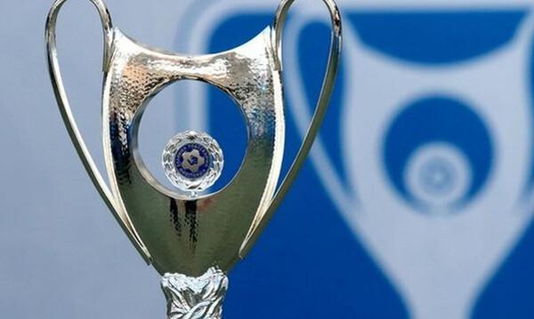 Κύπελλο Ελλάδας: Το πρόγραμμα της 4ης φάσης
