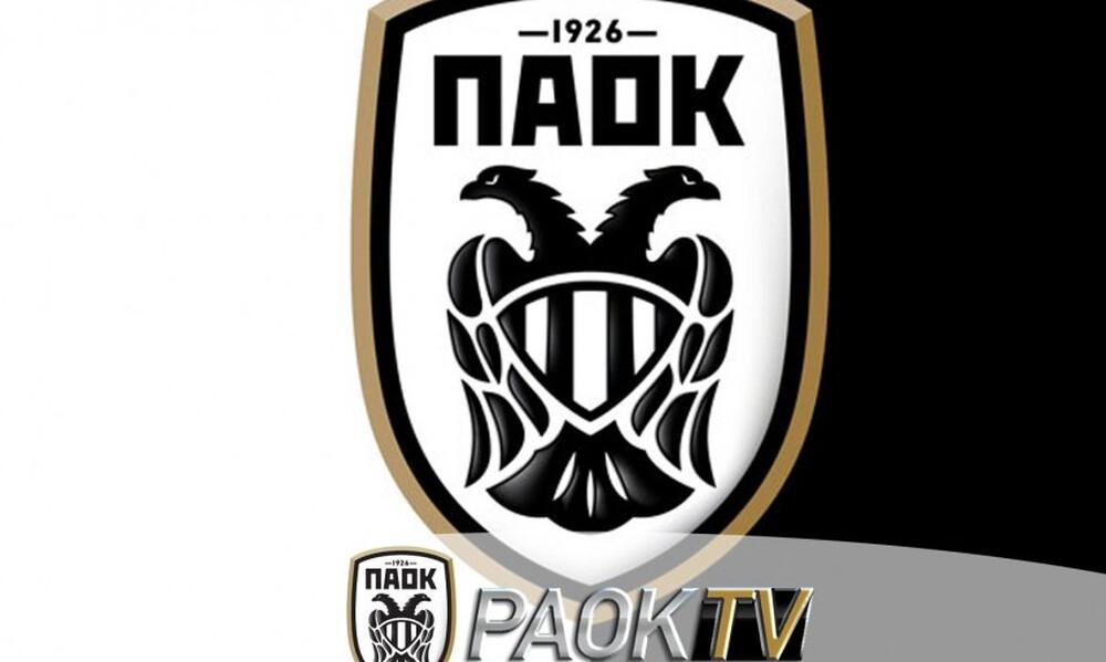 Ο ΠΑΟΚ λύνει όλες τις απορίες για το PAOK TV