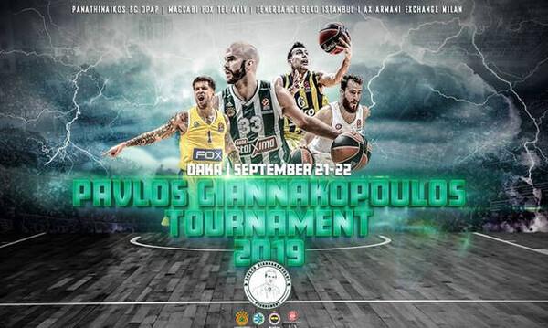 Παναθηναϊκός ΟΠΑΠ: Πανέτοιμος για το 2ο τουρνουά «Παύλος Γιαννακόπουλός»