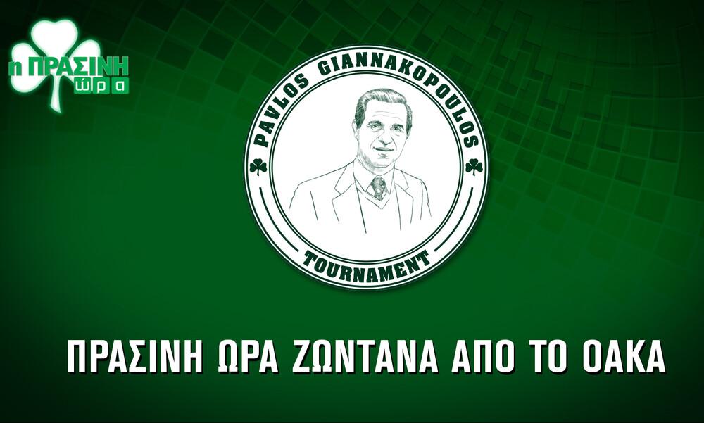 Η «Πράσινη Ώρα» από το ΟΑΚΑ και το τουρνουά «Παύλος Γιαννακόπουλος»