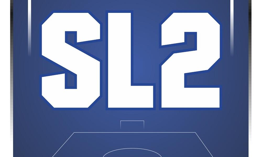 Στη σέντρα η Sυper League 2: To πρόγραμμα της 1ης αγωνιστικής