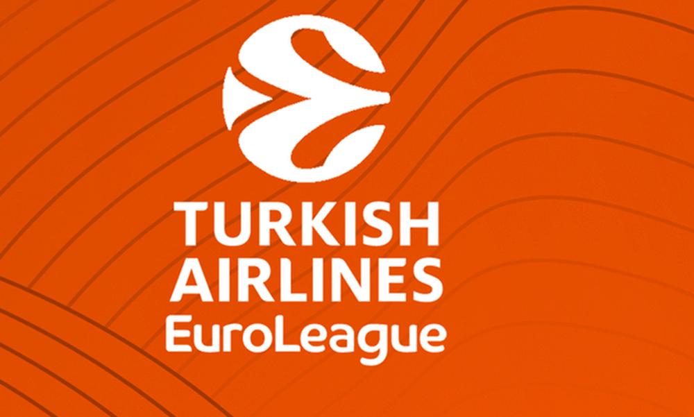 Euroleague: Τα ρόστερ των ομάδων της νέας χρονιάς (photos)
