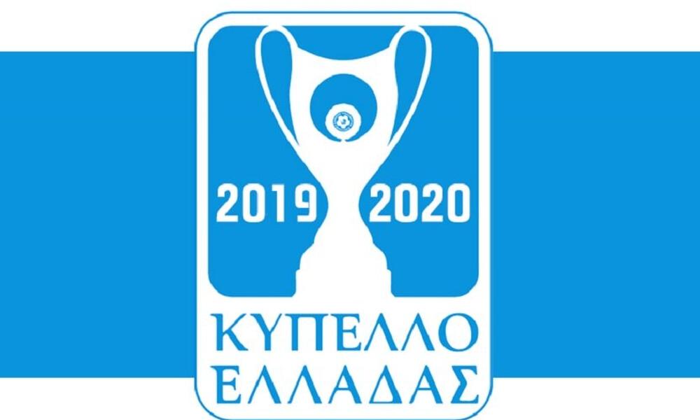 Κύπελλο Ελλάδας: Τα αποτελέσματα της 4ης φάσης (25/9)