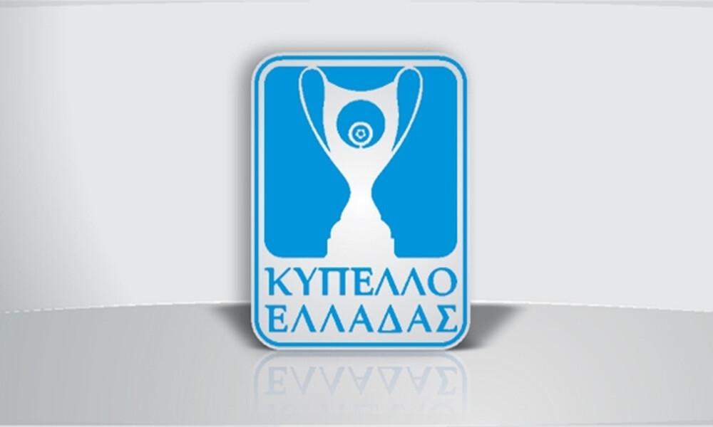 Κύπελλο Ελλάδας: Τα αποτελέσματα της 4ης φάσης