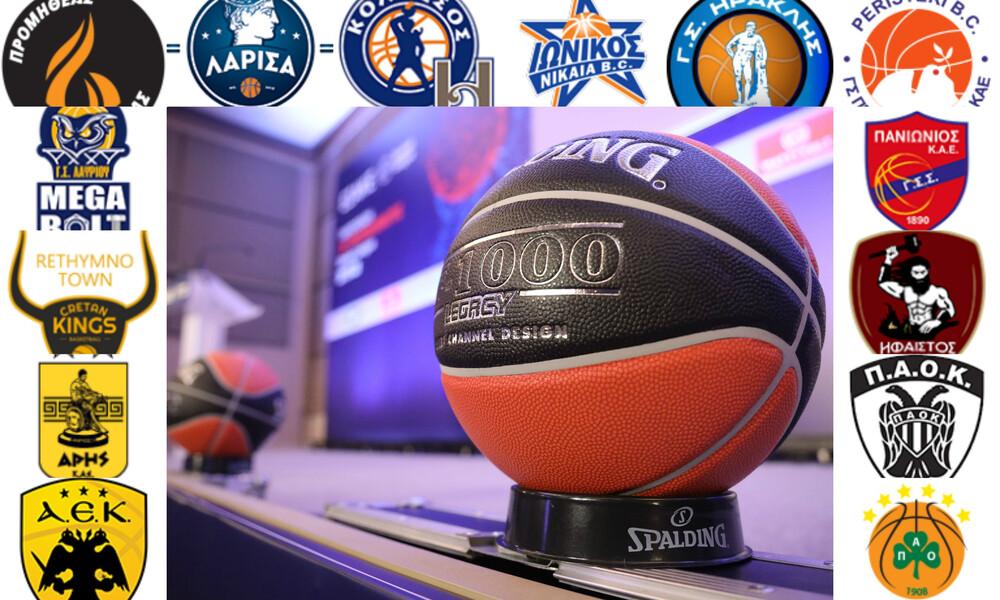 Basket League: Αρχίζει η δράση (photos)