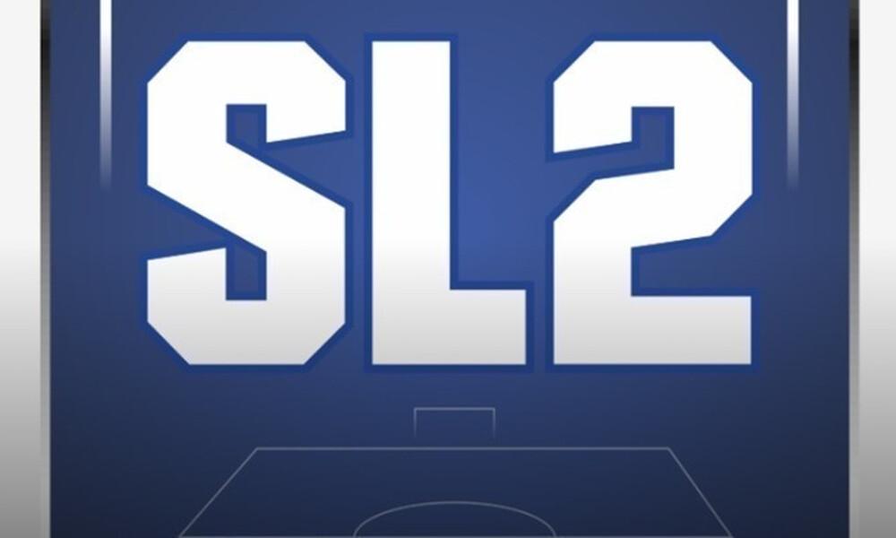 Super League 2: Χωρίς ντέρμπι η πρεμιέρα