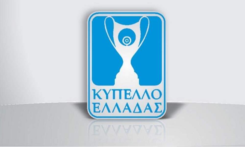 Κύπελλο Ελλάδας: Αναβολή στο Ολυμπιακός Βόλου-Απόλλων Πόντου
