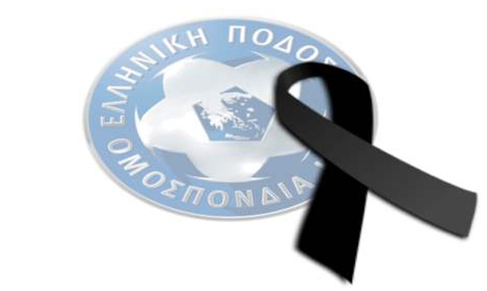 Συλλυπητήρια ΕΠΟ για τον Νίκο Τριγλιανό