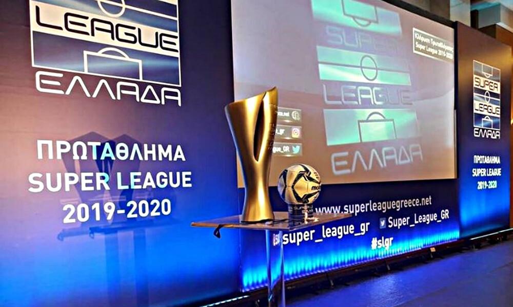 Super League 1: Βγαίνει πρόγραμμα μέχρι τη 17η αγωνιστική!
