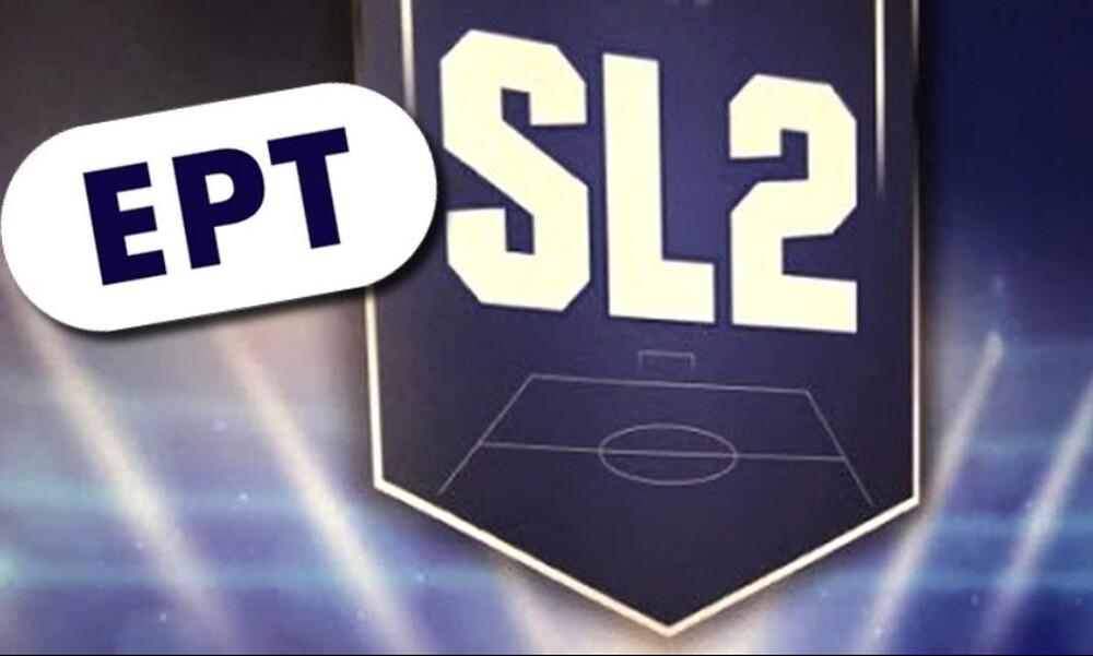 Σταματά η Super League 2: Το κόστος παραγωγής κρίνει το πρωτάθλημα!