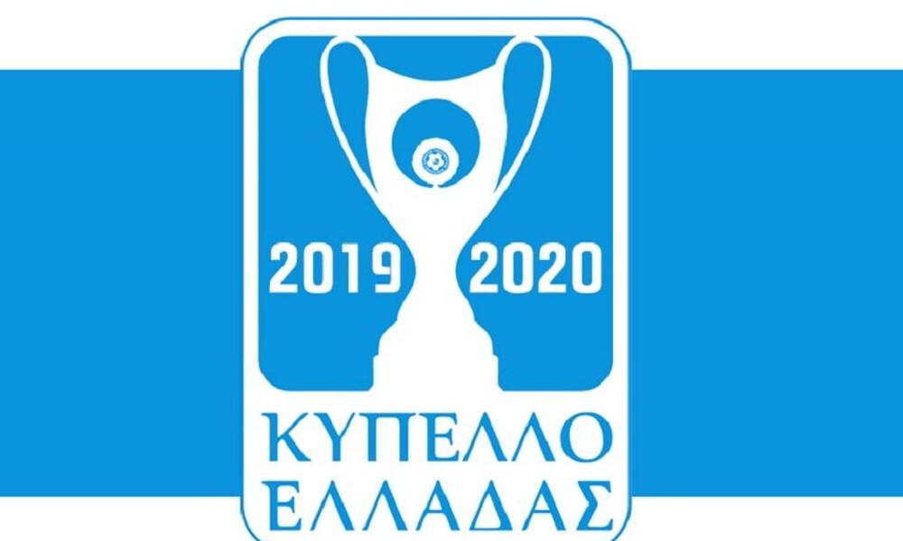 Κύπελλο Ελλάδας: Τα αποτελέσματα της 4ης φάσης και οι εκκρεμότητες