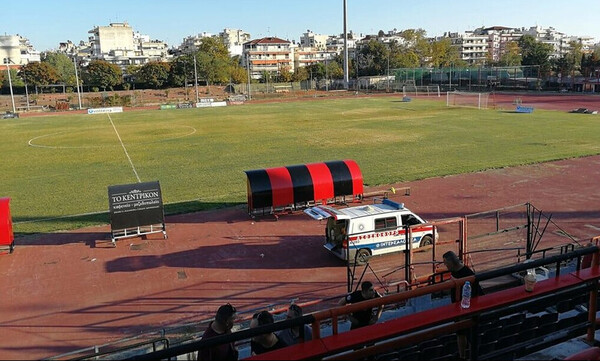 Ελεύθερος ο 70χρονος για τον θάνατο του οπαδού στο γήπεδο της Καλαμαριάς