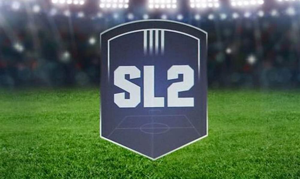 Super League 2: Ψάχνει λύση για τα τηλεοπτικά