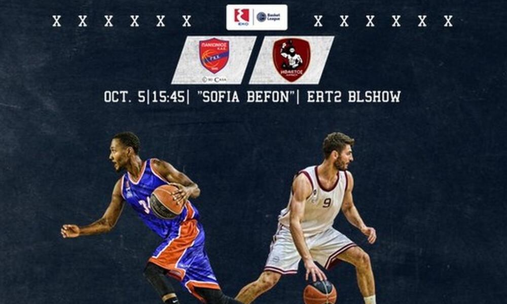 Basket League: Οι αριθμοί της κόντρας Πανιωνίου με Ήφαιστο