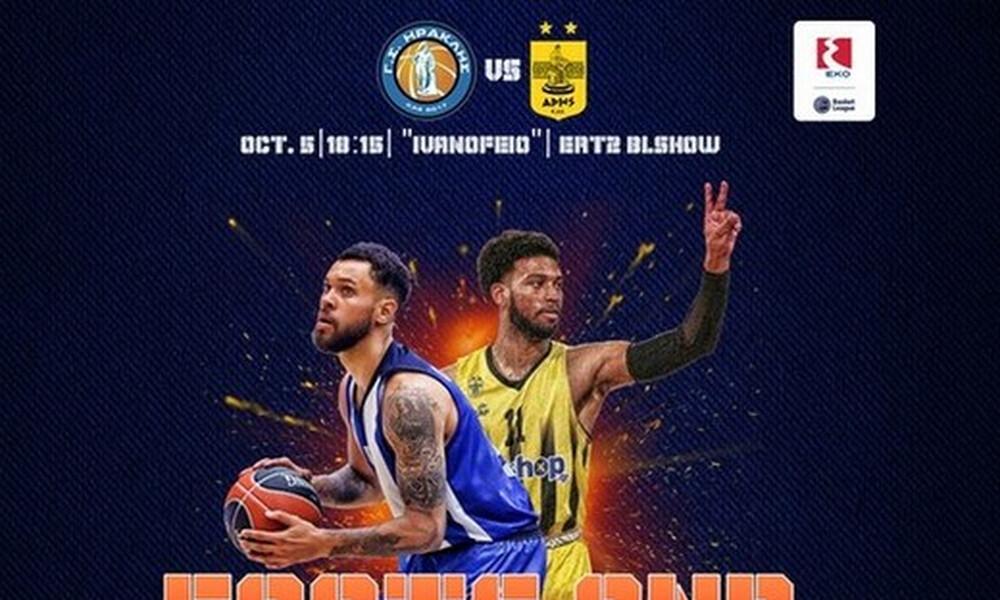 Basket League: Τα στατιστικά του ντέρμπι της Θεσσαλονίκης